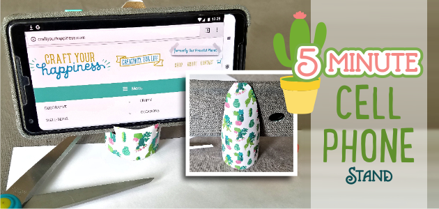 From trash to treasure, this simple upcycle project turns a toilet paper roll into a beautiful DIY cell phone stand in under 5 minutes. Free print download!